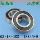 2pcs 6003-RS ZZ Deep Groove Ball Bearing ABEC1 18x35x9 18*35*9 mm Non standard