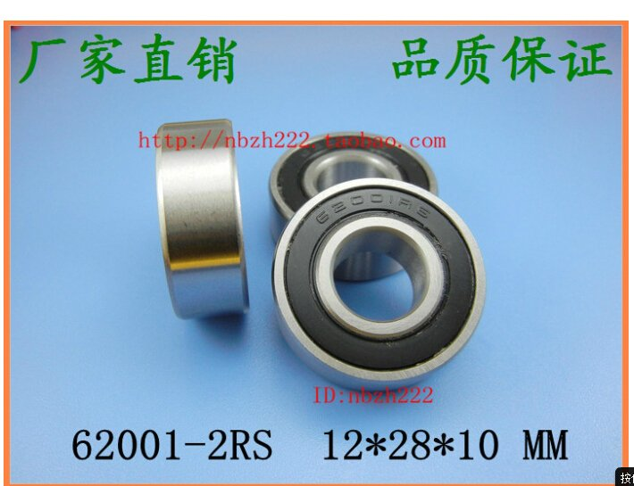 2 pcs 62001 RS Deep Groove Ball Bearing 12x28x10 12*28*10 mm bearings 62001RS