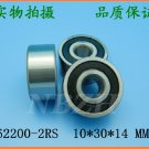 2 pcs 62000 RS Deep Groove Ball Bearing 15x32x11 10*30*14 mm bearings 62200RS ABEC-1
