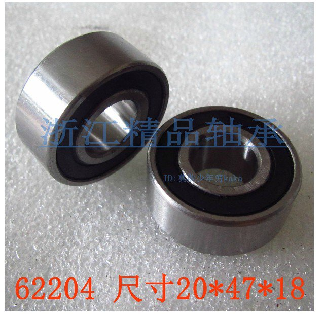 2 pcs 62204 RS Deep Groove Ball Bearing 20x47x18 20*47*18 mm bearings 62204RS