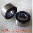 2 pcs 62204 RS Deep Groove Ball Bearing 20x47x18 20*47*18 mm bearings 62204RS