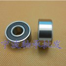 2 pcs 62206 RS Deep Groove Ball Bearing 30x62x20 30*62*20 mm bearings 62206RS