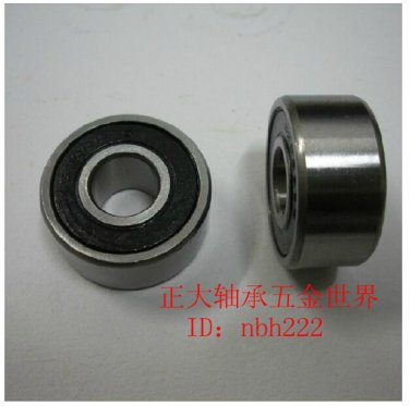 2 pcs 62304 RS Deep Groove Ball Bearing 20X52x21 20*52*21 mm bearings 62304RS