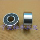 2 pcs 63001 RS Deep Groove Ball Bearing 12X28x12 12*28*12 mm bearings 63001RS