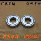 2 pcs 16001-2Z Deep Groove Ball Bearing 12x28x7 12*28*7 mm bearings 16100ZZ ZZ