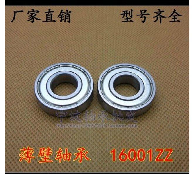 10 pcs 16001-2Z Deep Groove Ball Bearing 12x28x7 12*28*7 mm bearings 16100ZZ ZZ