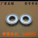100 pcs 16001-2Z Deep Groove Ball Bearing 12x28x7 12*28*7 mm bearings 16100ZZ ZZ
