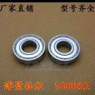 2 pcs 16002-2Z Deep Groove Ball Bearing 15x32x8 15*32*8 mm bearings 16002ZZ ZZ