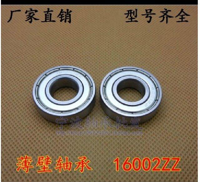 100 pcs 16002-2Z Deep Groove Ball Bearing 15x32x8 15*32*8 mm bearings 16002ZZ ZZ