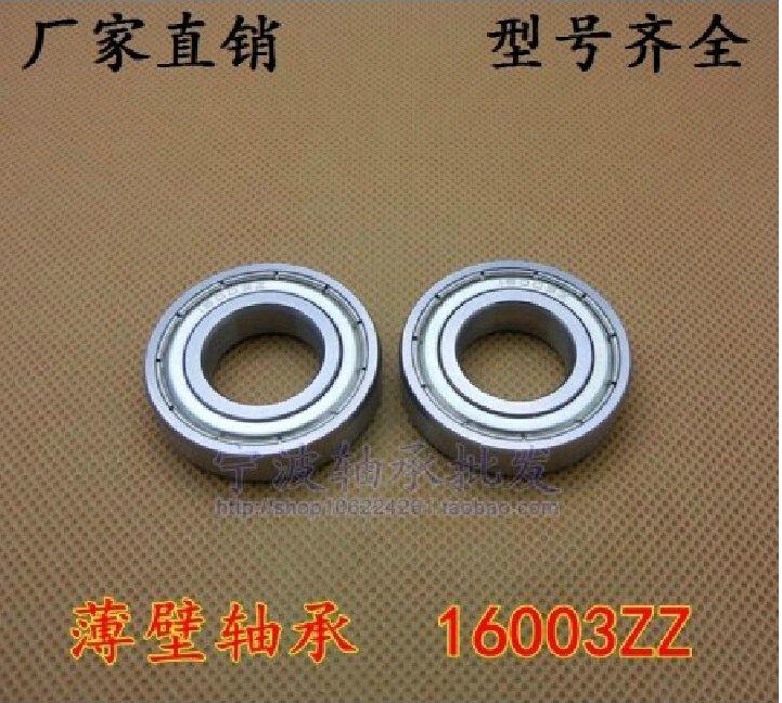 100 pcs 16003-2Z Deep Groove Ball Bearing 17x35x8 17*35*8 mm bearings 16003ZZ ZZ