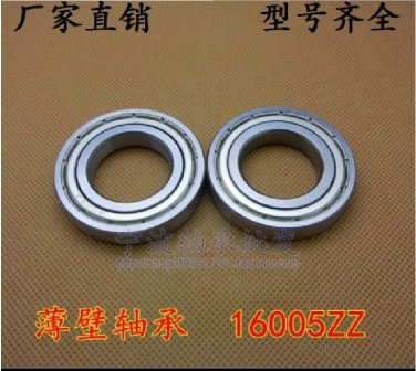 2 pcs 16005-2Z Deep Groove Ball Bearing 25x47x8 25*47*8 mm bearings 16005ZZ ZZ