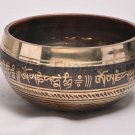 "6"" Tibetian Singing bowl - made of 7 metals, meditation bowls from Nepal 2004"