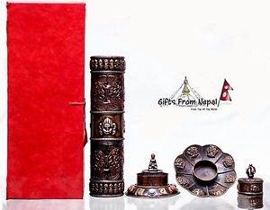 Tibetan Copper Incence Burner - Handmade Artistic Incense Burner from Nepal