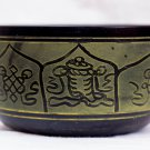 Tibetan Chakra Healing Buddhist Yoga Hand Painted Meditation Singing Bowl - 7""