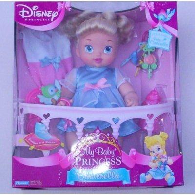 Disney My Baby Princess Cinderella Doll New