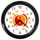Jeet Kune Do Martial Art Bruce Lee Logo 10 Inch Wall Clock Home Decoration