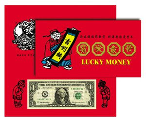 Lucky Money $ 1 Fortune Note Chinese new year A 8888 9 777 A Gift Rare Serial #