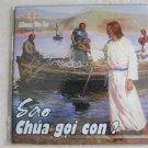 Sao Chua Goi Con Album GIA AN Vol 12 Chua La Tat Ca Doi Con CD music Nhac VN NEW