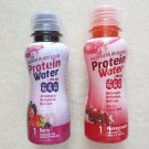 2 bottles Flavored Hydrolyzed Protein Water 4 oz. Energy ( Pomegranate & Berry )