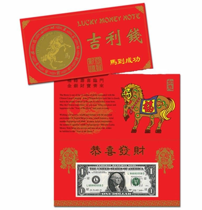 YEAR OF THE HORSE Lucky Money Note $1 L 8888 TET Chinese New Year 2014 IN-STOCK