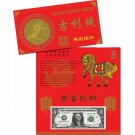 YEAR OF THE HORSE Lucky Money Note $1 L 88886168 TET Chinese New Year 2014 card