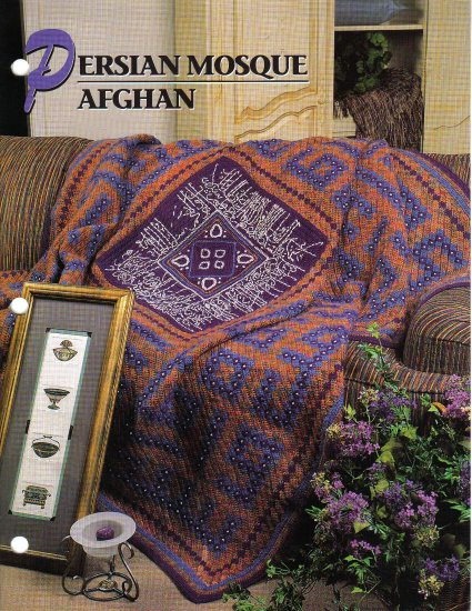 Annie�s Attic Q & A Club~ Persian Mosque Afghan~ Free Shipping