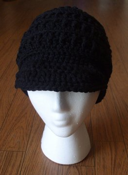 Men's Beanie Hat With Brim~ Black~ Free Shipping