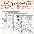 The Scriptures Adult Coloring Pages Set 1 (Digital)