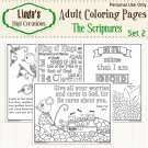 The Scriptures Printable Adult Coloring Pages Set 2