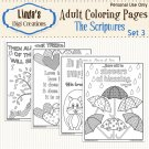 The Scriptures Printable Adult Coloring Pages Set 3