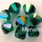 Swarovski 5301 Crystal Beads -- 5mm Emerald AB (5)