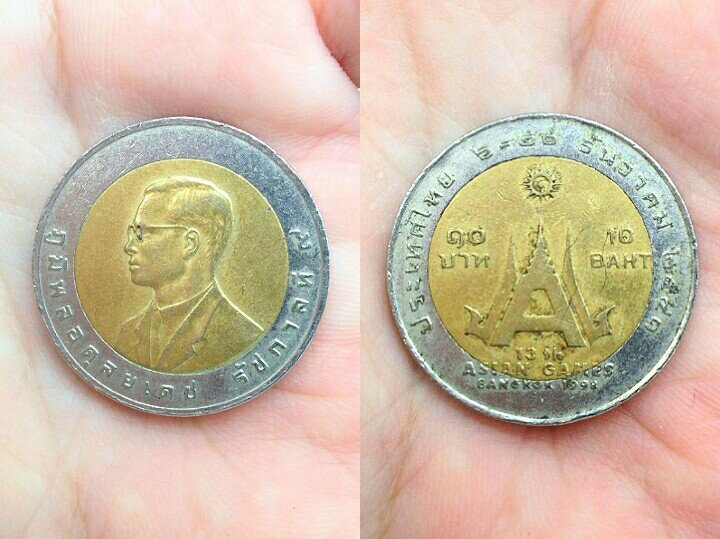 1998 Asian Games Bangkok Thailand 13th Special Coin Collection