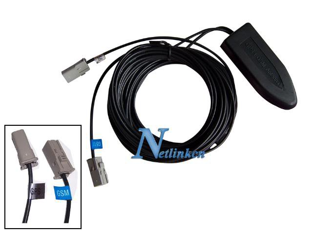 GPS+GSM Antenna With GT5 Connector / Adhesive mount