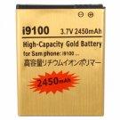 2450mAh Samsung Galaxy S2 II i9100 i9108 i9188  High Capacity Gold Battery
