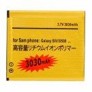 3030 mAh Gold Battery for Samsung Galaxy S4 i9500 High Capacity S IV
