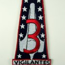 Battlestar Galactica Vigilantes Squadron Logo Patch