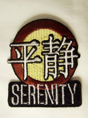 Firefly TV Series Serenity Logo Embroidered Patch