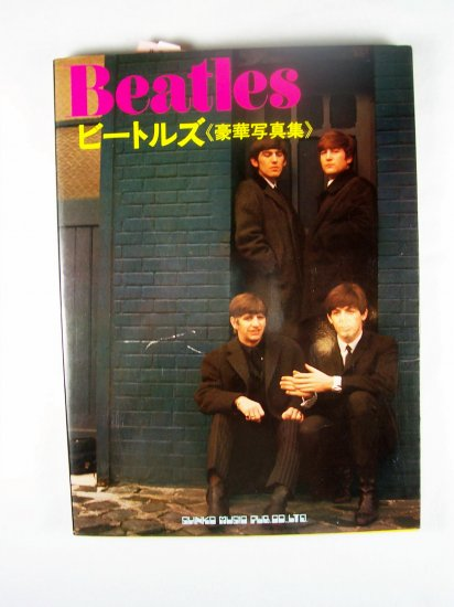 The Beatles  Japanese Oversized  Photo Book 1973