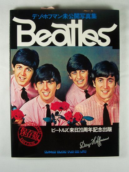 The Beatles Photos by Dezo Hoffmann Japanese Book 1976