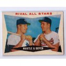 Mickey Mantle/Ken Boyer 1960 Topps #160 Rival All-Stars Yankees
