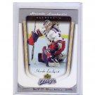Henrik Lundqvist RC 2005-06 Upper Deck MVP #418  Rangers   (Rookie Card)