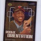 Dwyane Wade RC 2003-04 Upper Deck Victory #105 Miami Heat