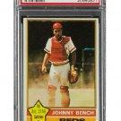 Johnny Bench 1976 Topps #300  Reds HOF PSA 6 EX-MT