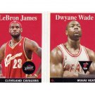 LeBron James & Dwyane Wade 2-Card Lot Miami Heat 2008-09 Topps 1958-59 Variations