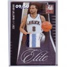 Deron Williams 2008-09 Donruss Elite Series 3-Colored Patch Relic #29 Jazz, Nets #/50