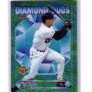 Cal Ripken 1997 Topps Chrome Diamond Duos #DD7 Orioles