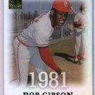 Bob Gibson 2004 Topps Tribute #47 Cardinals