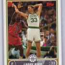 Larry Bird 2006-07 Topps #33.23 (White Jersey Passing over Shoulder) Celtics HOF