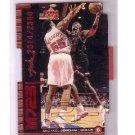 Michael Jordan 1998-99 Upper Deck MJ23 Bronze Quantum Die-Cut #QMM8 Bulls #/2300