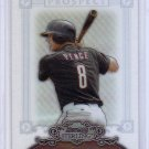 Hunter Pence RC 2006 Bowman Sterling Prospect #BSP-HP Giants, Phillies